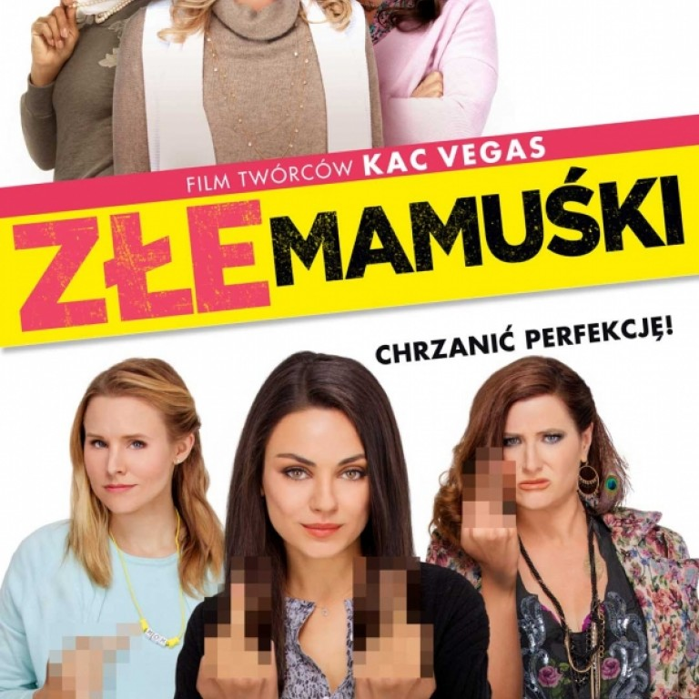 Cinema_City_Mamuski_web.jpg